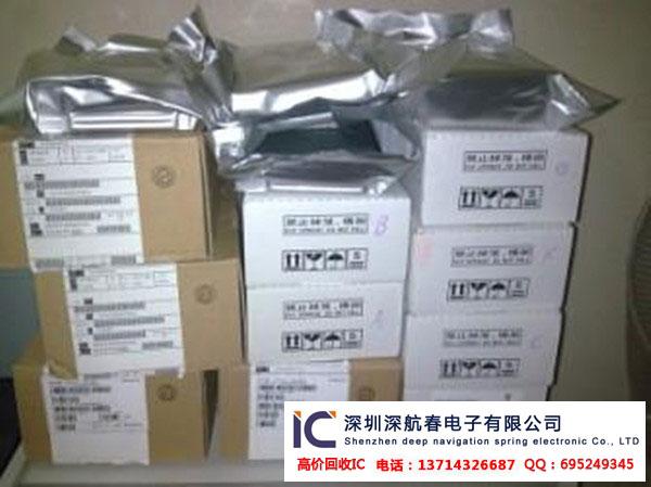 3shw 回收收购fh26-23s-0