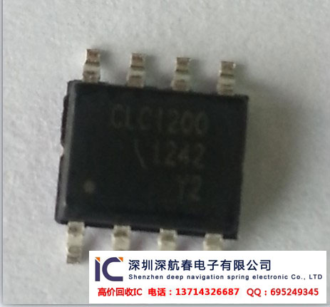 lm2941snopb高价收购回收ic找